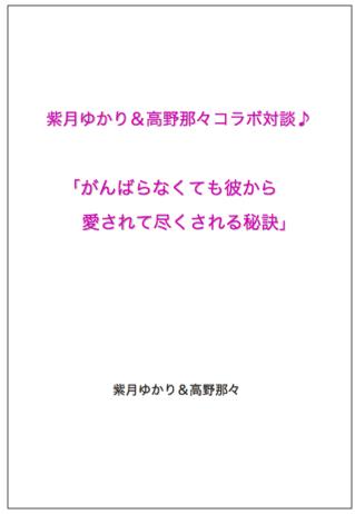スクリーンショット 2014-05-27 12.50.59